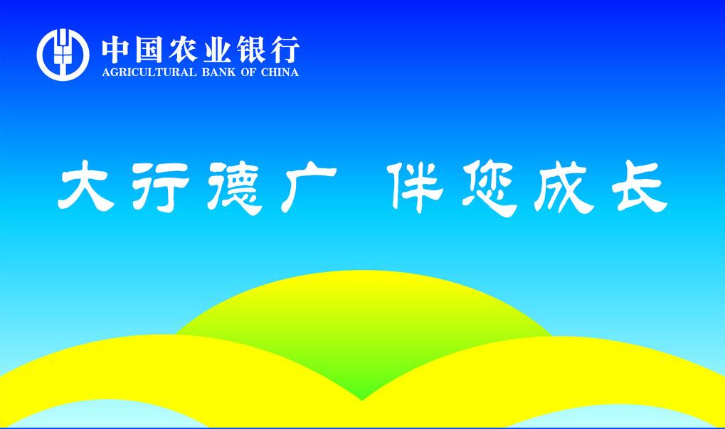 【河北沧州农行有哪些理财产品有风险】图片