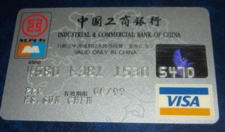 招商银行信用卡背面签名花了怎么办】-宜人财富