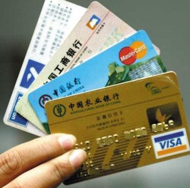 【中国建设银行信用卡背面签名用什么笔不容易花掉】-宜人财富