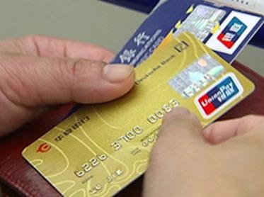 农业银行信用卡背面签名有什么用】-宜人财富