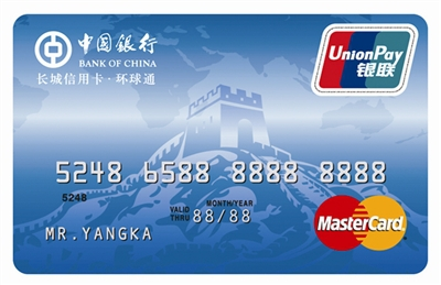 若何查问信用卡银行卡开户行网点名称和所在