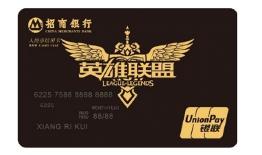 【办理招商银行信用卡账单名字写错了有影响吗】